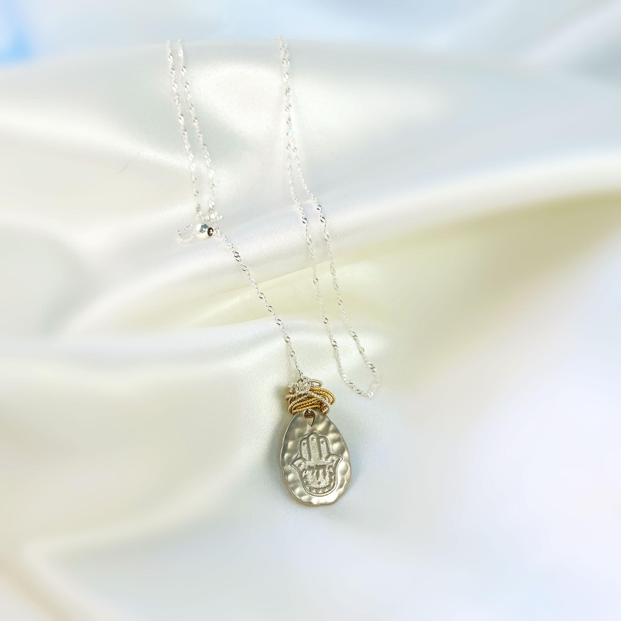 Judaica Jewellery
